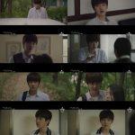シン・ウォンホ(CROSS GENEシン)、ドラマ「平日午後3時の恋人」登場から強烈の反抗児