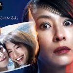 <トレンドブログ>連載【テジュのオヌルハル(今日1日)】vol.88