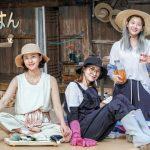 人気バラエティ「三食ごはん」最新作はシリーズ初の女性編!「三食ごはん 山村編」10月オンエア決定!