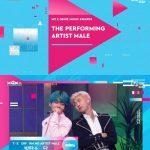 「MGMA」防弾少年団(BTS)、男子パフォーミングアーティスト賞受賞
