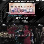 防弾少年団(BTS)、「MGMA」で「トップアーティスト賞」&「M2トップビデオ賞」受賞