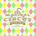 """EXO-CBX、熱狂と感動を再び巻き起こした『EXO-CBX """"MAGICAL CIRCUS"""" 2019 -Special Edition-』待望のLIVE DVD&Blu-ray 本日リリース!"""