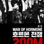 「防弾少年団」、「War of Hormone」MV再生回数2億回突破…通算13作目で韓国最多