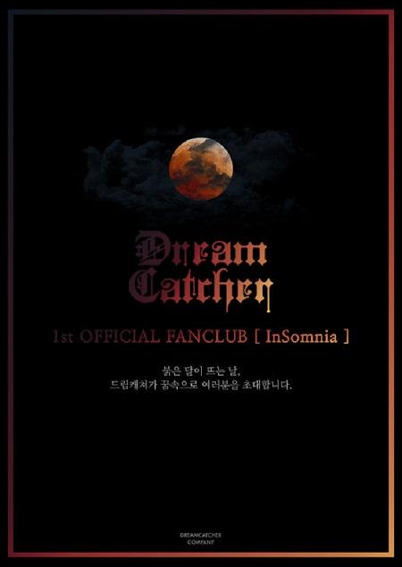 """【公式】「DREAMCATCHER」公式ファンクラブ「InSomnia」創設、第1期募集へ""""夢の中でも一緒に…"""""""