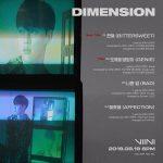 「JBJ」出身クォン・ヒョンビンことVIINI、デビューアルバムトラックリストを公開