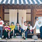 防弾少年団(BTS)、韓国の美をいっぱい入れた「2019 SUMMER PACKAGE」スチールカット公開