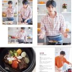 キム・ジェジュン、料理する姿もセクシー…韓国料理の魅力もアピール