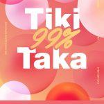 「Weki Meki」、サマーソング「Tiki-Taka(99%)」でカムバックへ