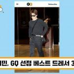 防弾少年団(BTS)ジミン、世界的なファッション雑誌「GQ」のベストドレッサーに!