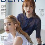 <トレンドブログ>【グラビア】「Red Velvet」スルギ×イェリ、優雅+シック相反する魅力