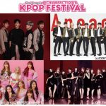 「A.C.E」 「Apeace」「Cherry Bullet」 「IZ*ONE」 が出演! 「Mnet Presents AICHI IMPACT! 2019 KPOP FESTIVAL」 <uP!!!ライブパス>で8/31(土)ステージを生配信!