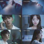 チ・チャンウクXウォン・ジナ、20年ぶりに解凍・・・ドラマ「僕を溶かしてくれ」1次・ティーザー公開