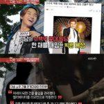 "BIGBANG D-LITEのビル、おかしなエレベーター報道""リモコンで階数管理""「芸能街中継」"