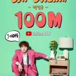 防弾少年団(BTS)、J-HOPE「Daydream」防弾少年団、ミックステープ・ミュージックビデオのうち、初の1億再生回数達成!