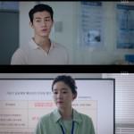 韓国ドラマ「ドクター探偵」13話