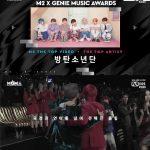 <2019MGMA>「防弾少年団」、トップアーティスト賞やM2トップビデオ賞などタイトル総なめ