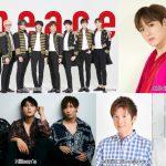 Apeace、KEVIN、Niiisan'sも来る!!「bibigo フェア 2019」開催決定! 9/6(金)~9/8(日) イオンレイクタウン mori