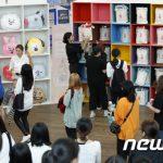 「PHOTO@ソウル」防弾少年団(BTS)ジュングクが使うダウニーアドーラブル限定版パッケージ発売記念、ダウニーラッキーバッグイベント開催