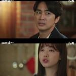 韓国ドラマ「偉大なショー」2話