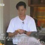 【トピック】俳優イ・ソジン、料理に熱中しながらも子どもたちの話に耳を傾ける優しい姿が話題に