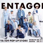 韓国発人気アーティスト「PENTAGON」2ndシングル発売記念ポップアップストアオープン