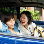 夏帆、シム・ウンギョン出演で公開前から話題の映画がコミック化!『ブルーアワーにぶっ飛ばす』9/6 (金) 発売