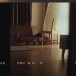 キム・ドンリュル、新曲「夏の終わり」MV、2年かけた構想の末に誕生