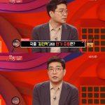 俳優ソン・ヒョンジュ、チェ・ジンヒョクとの仲良しぶりをアピール…「人見知りの会」にも言及