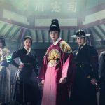 チョン・イル主演の時代劇「ヘチ」9月にアンコール一挙放送決定!