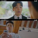 俳優ヨ・ジング、イ・ジウンの合コンを妨害…嫉妬に燃える「ホテルデルーナ」