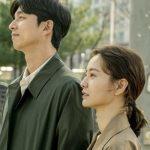 「コラム」コン・ユ主演の映画を半年間に2本も見られるのは幸せ!
