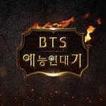 防弾少年団のバラエティ出演史「BTS 芸能年代記」、30日に現場生中継放送