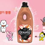防弾少年団(BTS)ジョングクが使うと話題の「ダウニーアドーラブル」、14日に限定版パッケージで韓国発売開始