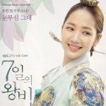 朝鮮王朝の「悲劇の五大王妃」とは誰か