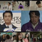 ソン・スンホン主演ドラマ、「偉大なショー」3.1%でスタート