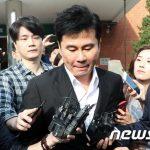 取り調べを終えたヤン・ヒョンソク元代表、容疑を概ね否認