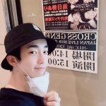 <トレンドブログ>連載【テジュのオヌルハル(今日1日)】vol.93
