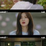 韓国ドラマNOW「偉大なショー」4話