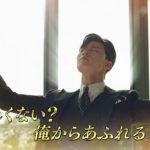 「キム秘書はいったい、なぜ?」Blu-ray&DVD スペシャル PV「名言! 迷言? 天然!? ヨンジュンのオレ様語録」公開! 爆笑&胸キュンの連打!ナルシストなパク・ソジュンに完全ノックアウト!