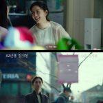 チョン・ユミ&コン・ユ主演映画「82年生まれ、キム・ジヨン」、興味深いストーリーの予告編公開
