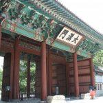 日韓の二千年の歴史24/途絶えた交流