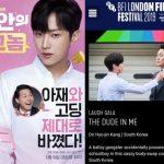 ジニョン(元B1A4)、主演作が国内外で立て続けに話題…「ロンドン国際映画祭」招待と「ウェブドラマ賞」受賞