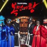 韓国MBC、中国「覆面歌王」製作社相手に訴訟…事実上無断盗用
