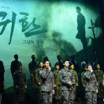 「PHOTO@ソウル」EXOシウミン、チョグォン、SHINeeオンユら、 陸軍創作ミュージカル「帰還」の製作発表会に登場