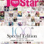 「TEN STAR」通巻 100号特集号発行…防弾少年団(BTS)新人時代グラビアからハ・ソンウンまで