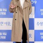 「PHOTO@ソウル」元BOYFRIENDドンヒョン&ヨンミン、元超新星ソンモ、映画「怪しい隣人」のVIP試写会フォトウォールイベントに登場