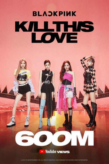 「BLACKPINK」、「KILL THIS LOVE」MV再生回数6億回突破…K-POPグループ最短記録