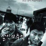 """""""連続殺人事件""""モチーフの舞台「私に会いに来て」、日本公演中に容疑者特定"""