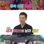 歌手KangNam&イ・サンファ、バラエティ「同床異夢2」予告編が公開され話題
