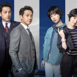 RAIN(ピ)主演のファンタジーロマンスコメディ! 『ウェルカム2ライフ(原題)』 衛星劇場にて 11月より日本初放送決定! 第1話試写会『どっぷり韓流ドラマSHOWCASE』も開催決定!